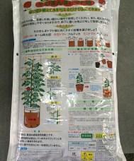 tomato-hukurosaibai003