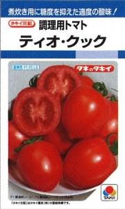 tio-cooke-tomato