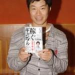 出典:http://www.excite.co.jp