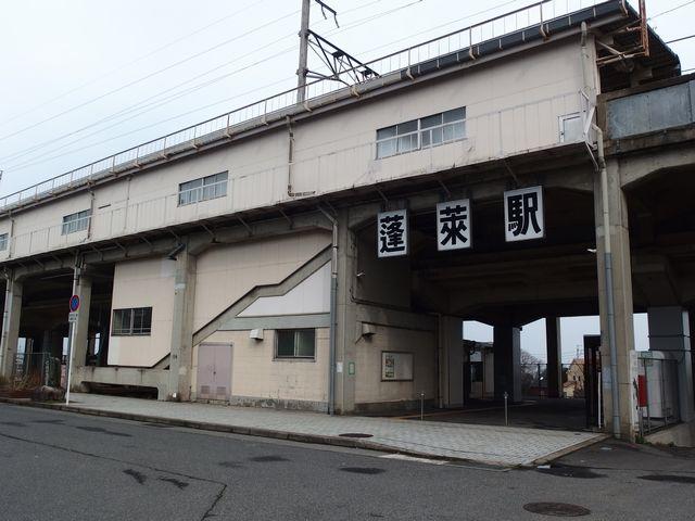 「JR湖西線 蓬莱駅」はこんな感じ