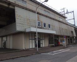 JR湖西線 志賀駅