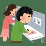 衆議院選挙の投票率【年代別(年齢別)・県別】の推移と今後の予想