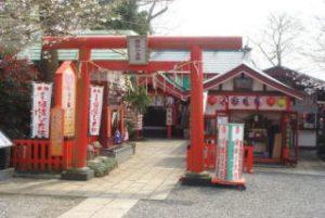 愛染神社スポット