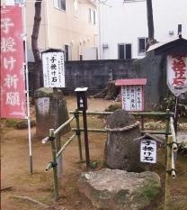 本折日吉神社 お守り 3