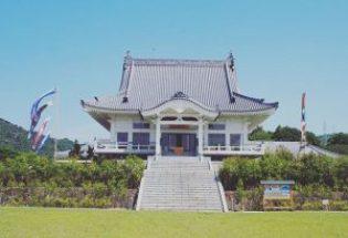 行者山太光寺