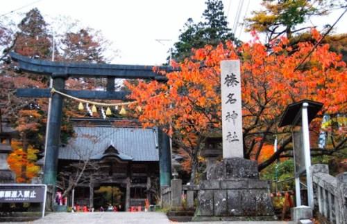 榛名神社(はるな神社)