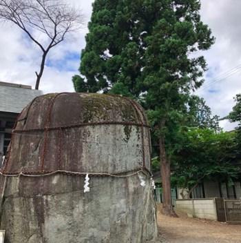 三ツ石神社(みついし神社)