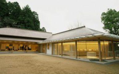 竈門神社 社務所