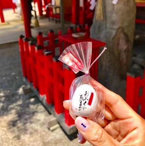 海山道神社 おみくじたまご