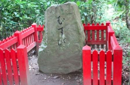 御年神社(みとし神社)