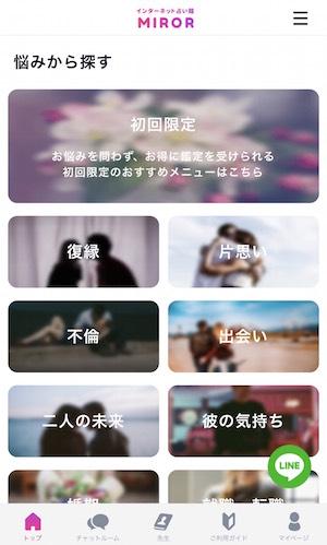 kantei_1