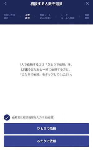 kantei_6