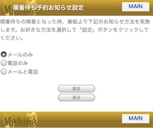 kantei_j3