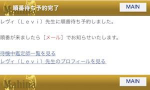 kantei_j4
