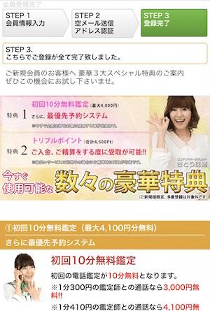 shinki_5