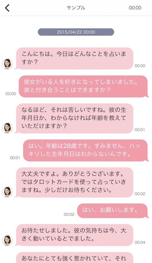 kantei_7