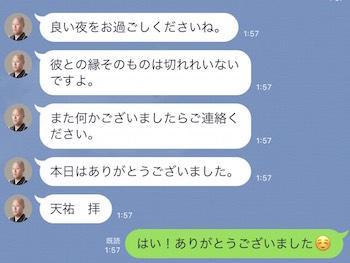 tenu_3