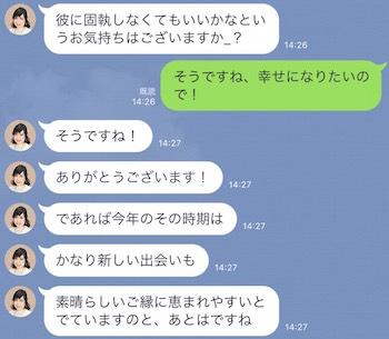 yama_6