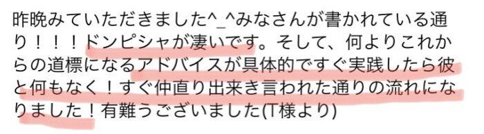 雫先生 口コミ