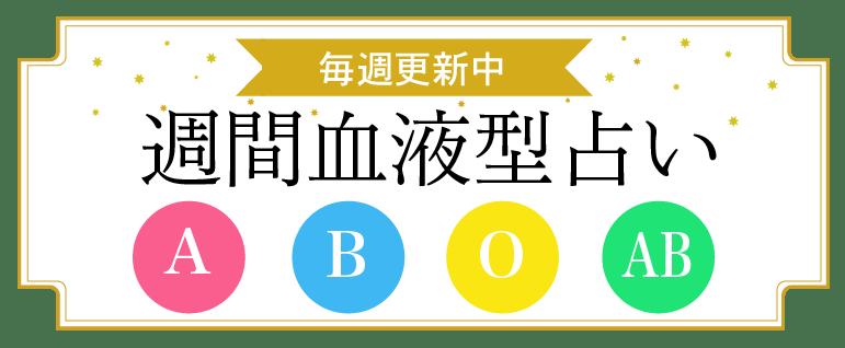 banner_aboab