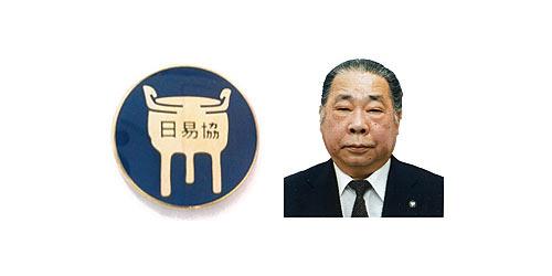小林峰正先生