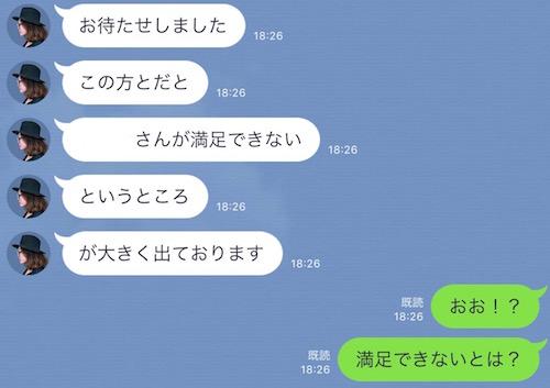talk5