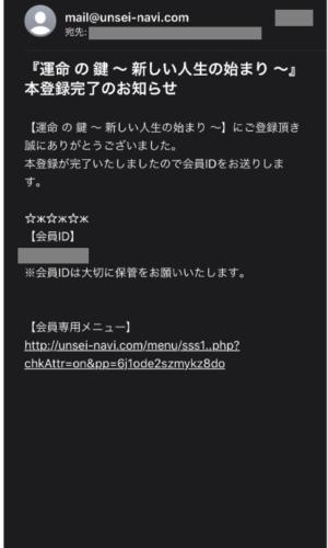 新規登録5