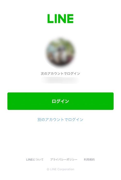 kantei_3