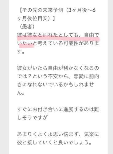 美月こころ先生3