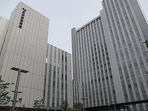 300px-Mitsui_Memorial_Hospital-1