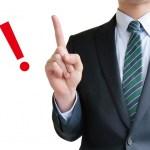 仕事を早く片づけたい…仕事が遅い人の3つの特徴と改善策とは?