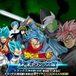 quest_top_banner_328