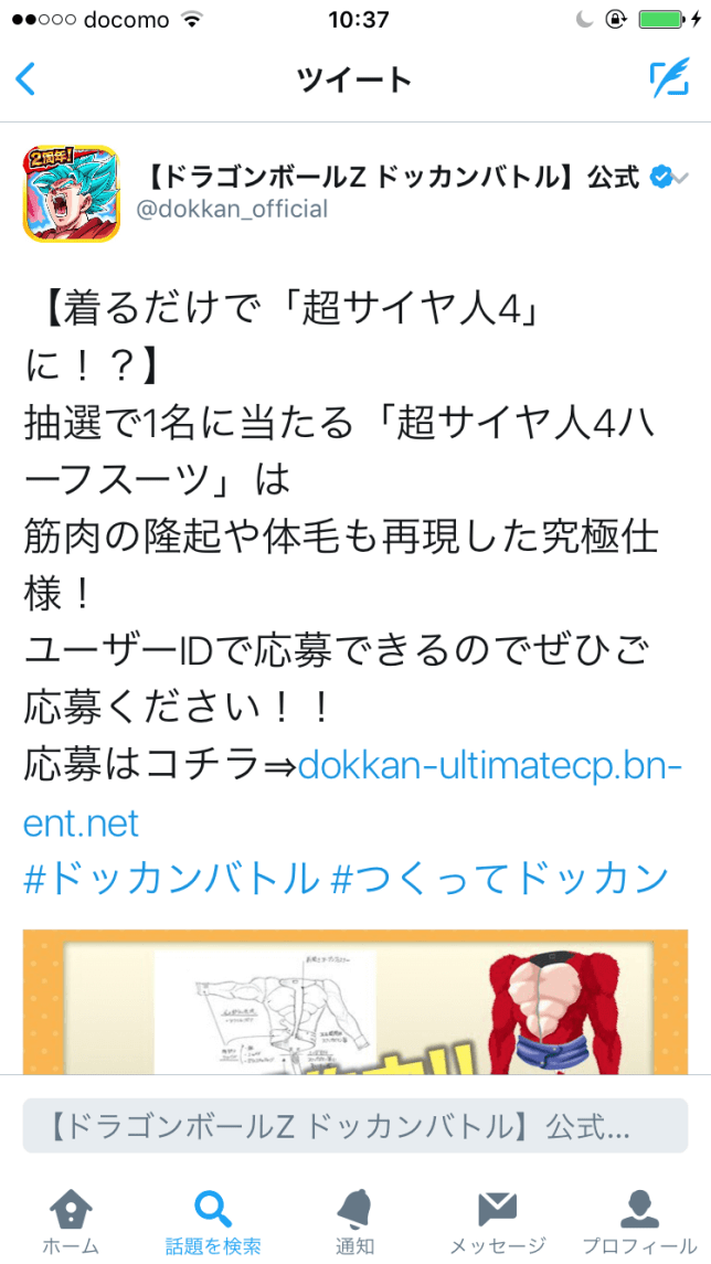 IMG_2406