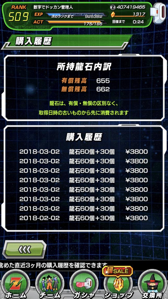 B338D258-97D6-49D1-BF36-49032CE174D2