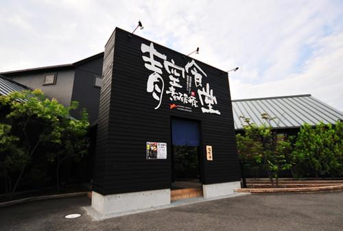 松山ランチおすすめランキング