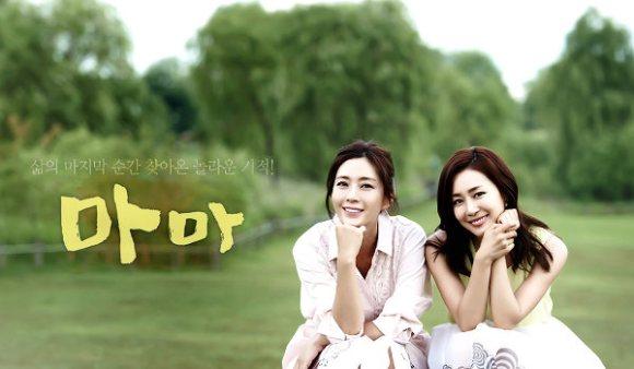 韓国ドラマ ママ