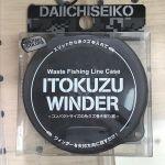 イトクズワインダーこれ良いよバクバクラインを食ってくれます(^○^)#itokuzuwinder
