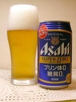 ASAHI SUPER ZERO