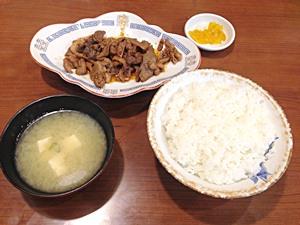 ミックスホルモン定食_500円