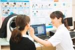 【世界初】皮膚常在菌量検査『美肌菌ドック』ができるらしい。