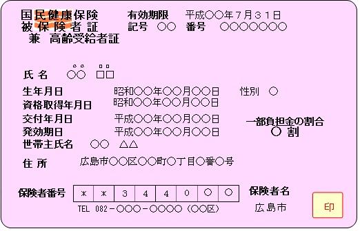 4febe5b5002