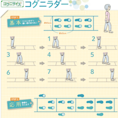 www_ncgg_go_jp_department_cre_download_koguni_saisyuu_pdf