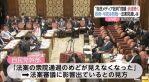 【戦争法案】「今国会で成立させたい」by安倍・菅「やめろ」by国民。福島の世論調査では内閣支持率28・4%に。