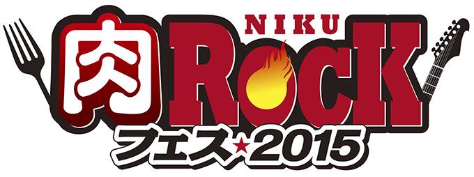nikurock_01