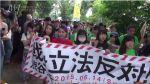 【渋谷でも(デモ)】渋谷で行われた戦争法案反対デモに若者ら3500人以上が集結!(小)学生・パパ・ママ・爺・婆などが声を挙げる!