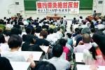 「この政治続けば闇の時代」将来の政治家・官僚候補である東大生も立ち上がる!SEALDsと連携!