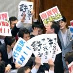 【金返せ】NHK「戦争法案」総括を中継せずに非難殺到「公共放送として自殺行為」「放送史上最大の汚点」
