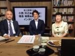 【マジ大事】「日本は集団的自衛権の行使はできない!」戦争法案の土台崩壊!2014年7月の閣議決定が覆る決定的根拠!
