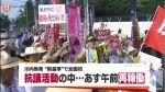 【異常】川内原発11日午前再稼働:九州電力が正式発表