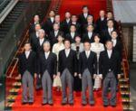 【保存版】しんぶん赤旗の安倍内閣新閣僚の紹介がかなり手厳しいと話題に